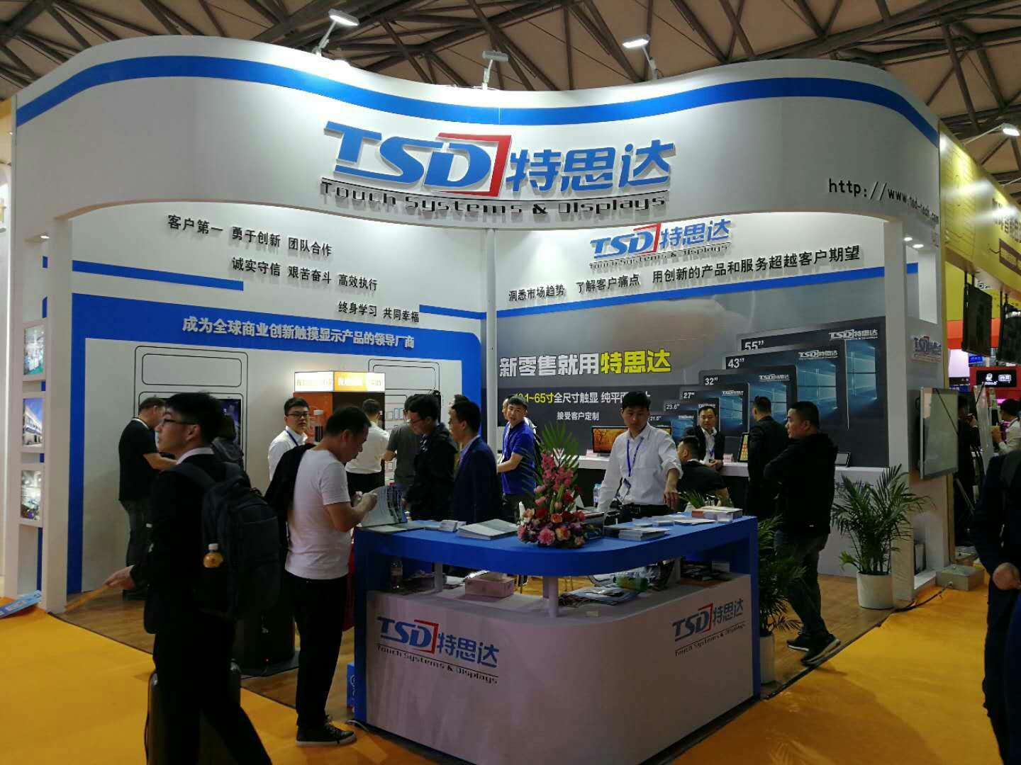 TSD attend Shanghai CVS exhibition